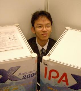 Daiyuu Nobori founder