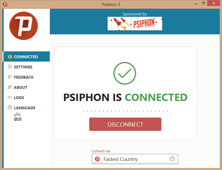 Psiphon VPN screenshot