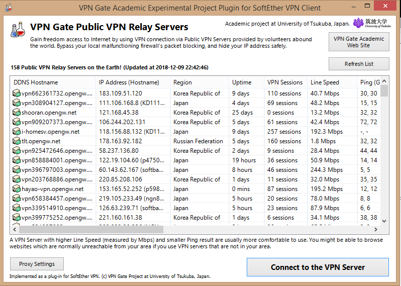 SoftEther VPN Project (TESTED Review) | GoBestVPN com
