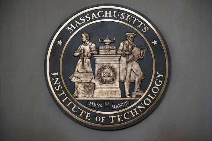 mit university logo computing sci